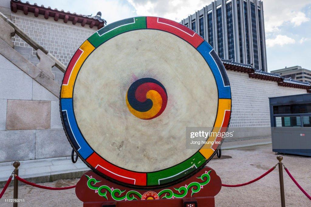 Drum of Gyeongbokgung Palace : Stock Photo