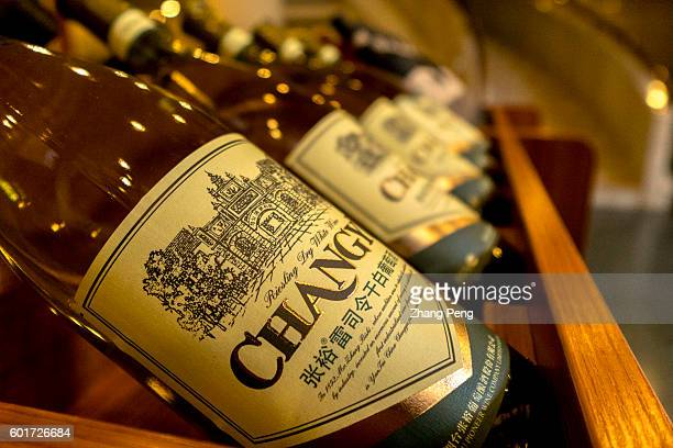 Dry white wine of Changyu brand Changyu Pioneer Wine started in 1892 is China's oldest and largest winery and now among the ten largest wine...
