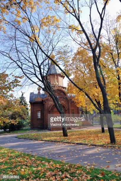 dsc_9184.jpg - 米マサチューセッツ州 ケンブリッジ ストックフォトと画像