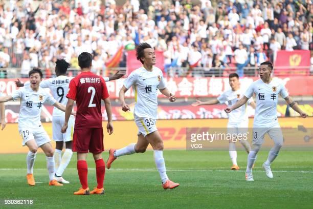Du Wei of Guizhou Hengfeng celebrates a goal during the 2018 Ping An Chinese Football Association Super League second round match between Guizhou...