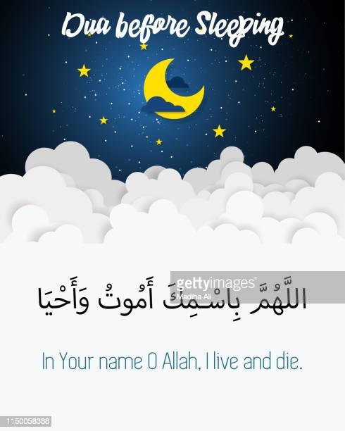 dua (supplication) to read after waking up in the morning. - eid ul fitr illustrations stock pictures, royalty-free photos & images