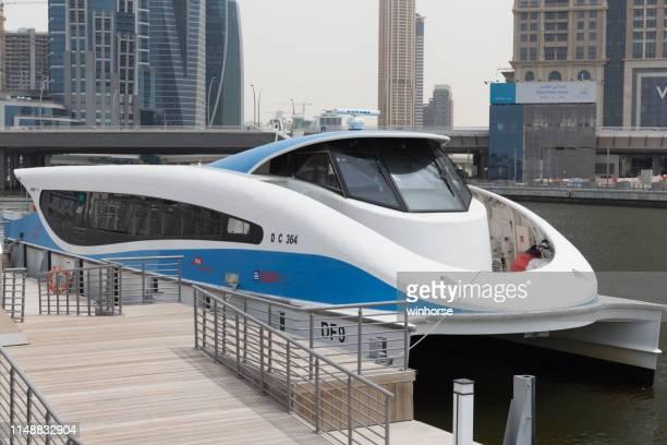 dubai ferry at dubai, united arab emirates - ferry stock pictures, royalty-free photos & images