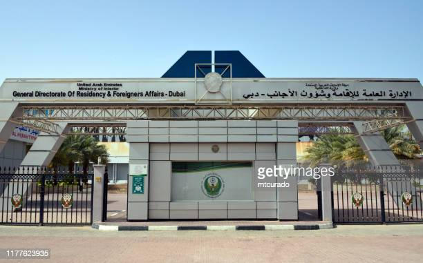 dubai immigration service, general directorate of residency and foreigners affairs, ministry of the interior, dubai, united arab emirates - identity card stock pictures, royalty-free photos & images