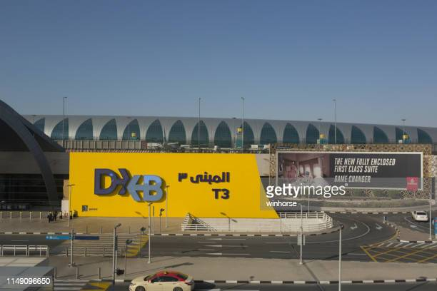 Dubai International Airport in United Arab Emirates