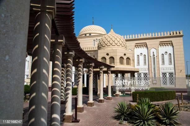 Dubai: Jumeirah Mosque