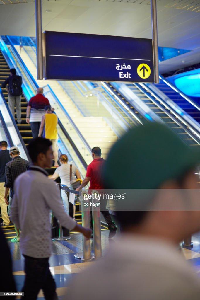 Dubai metro station : Stock-Foto