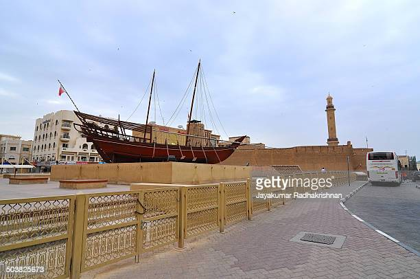 Dubai museum located in the Al Fahidi Fort oldest building in Dubai.Historic building and popular tourist place. The museum has antiquities and...
