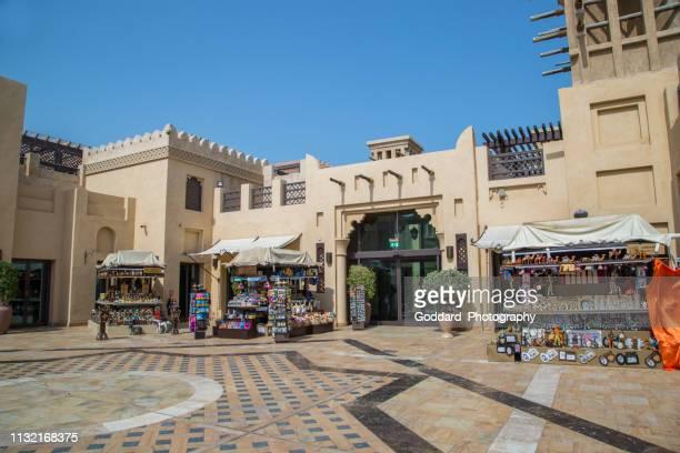 Dubai: Jumeirah Madinat Souk