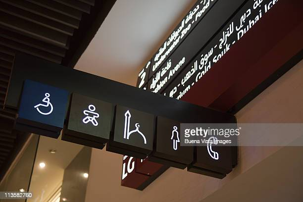 dubai, the dubai shopping mall - directional sign stock pictures, royalty-free photos & images