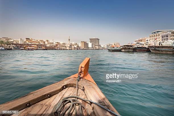UAE, Dubai, view to Bur Dubai from water taxi on the Dubai Creek