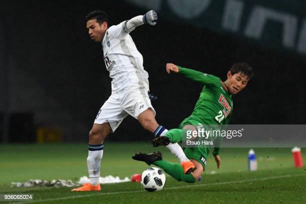 Dudu of Avispa Fukuoka and Yuta Narawa of Tokyo Verdy compete for the ball during the JLeague J2 match between Tokyo Verdy and Avispa Fukuoka at...