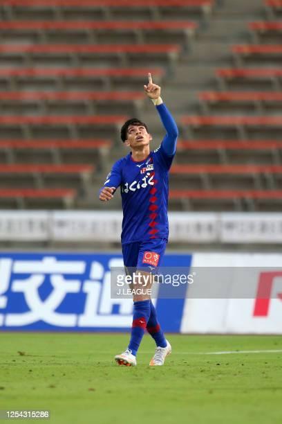 Dudu of Ventforet Kofu celebrates scoring his side's first goal during the J.League Meiji Yasuda J2 match between Ventforet Kofu and Albirex Niigata...