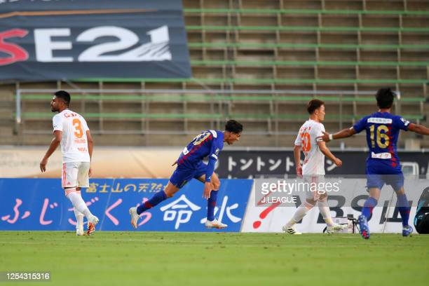 Dudu of Ventforet Kofu celebrates scoring his side's second goal during the J.League Meiji Yasuda J2 match between Ventforet Kofu and Albirex Niigata...