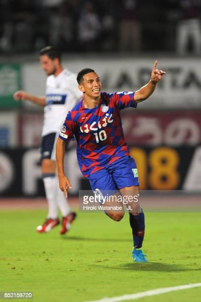 Dudu of Ventforet Kofu celebrates scoring his side's second goal during the JLeague J1 match between Ventforet Kofu and Yokohama FMarinos at...