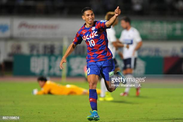 Dudu of Ventforet Kofu celebrates scoring his side's second goal during the J.League J1 match between Ventforet Kofu and Yokohama F.Marinos at...