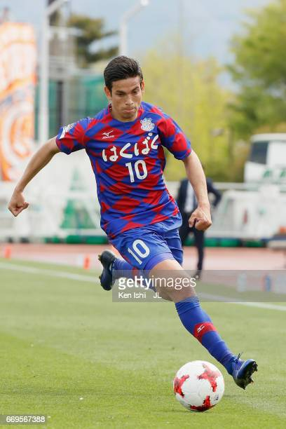 Dudu of Ventforet Kofu in action during the JLeague J1 match between Ventforet Kofu and Albirex Niigata at Yamanashi Chuo Bank Stadium on April 16...