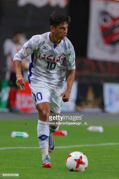 Dudu of Ventforet Kofu in action during the JLeague J1 match between Consadole Sapporo and Ventforet Kofu at Sapporo Dome on August 13 2017 in...