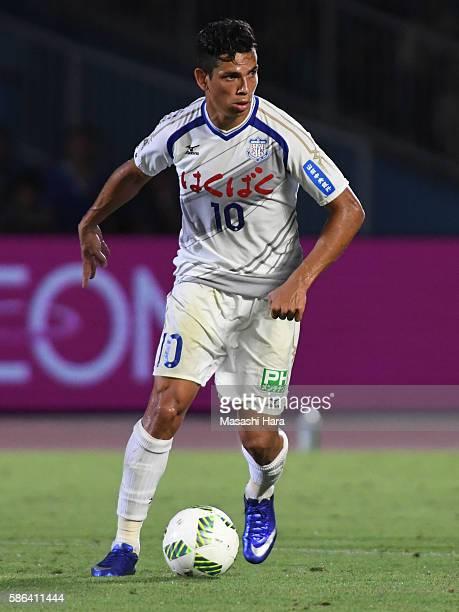 Dudu of Ventforet Kofu in action during the JLeague match between Kawasaki Frontale and Ventforet Kofu at the Todoroki Stadium on August 6 2016 in...