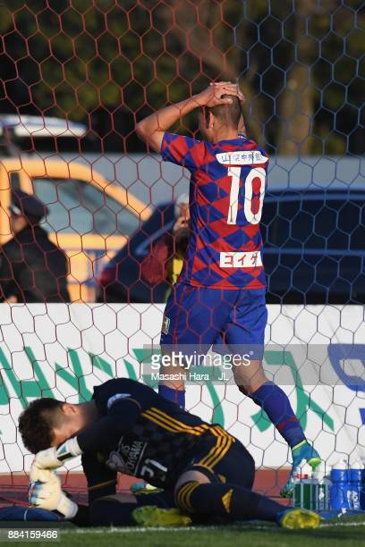 Dudu of Ventforet Kofu reacts after missing a chance during the J.League J1 match between Ventforet Kofu and Vegalta Sendai at Yamanashi Chou Bank...