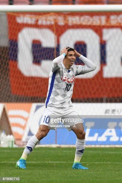 Dudu of Ventforet Kofu reacts during the JLeague J1 match between Albirex Niigata and Ventforet Kofu at Denka Big Swan Stadium on November 18 2017 in...
