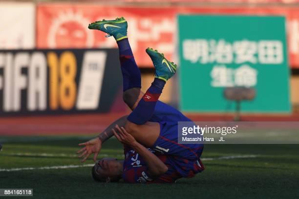 Dudu of Ventforet Kofu reacts during the JLeague J1 match between Ventforet Kofu and Vegalta Sendai at Yamanashi Chou Bank Stadium on December 2 2017...