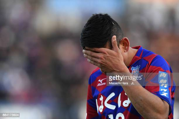 Dudu of Ventforet Kofu shows dejection after the relegation to the J2 despite his side's 1-0 victory in the J.League J1 match between Ventforet Kofu...