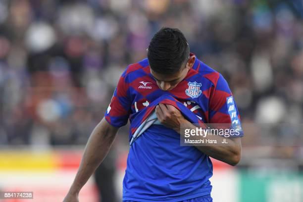 Dudu of Ventforet Kofu shows dejection after the relegation to the J2 despite his side's 10 victory in the JLeague J1 match between Ventforet Kofu...