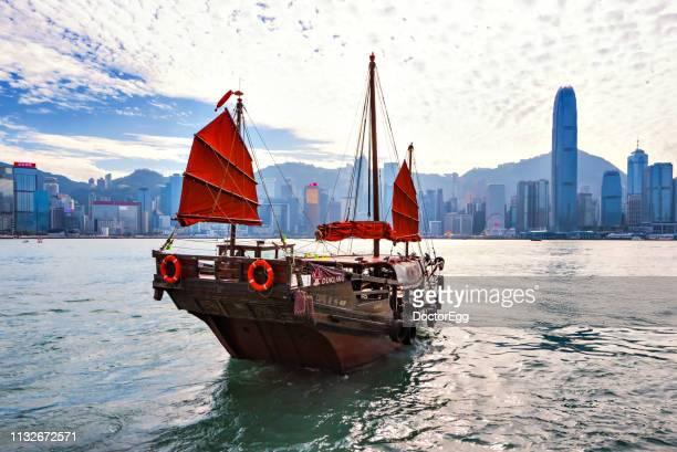 Duk Ling Harbour Cruise and Skyscraper Buildings, Hong Kong