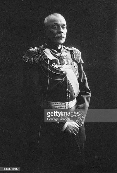 Duke Alexander Petrovich of Oldenburg , 1904. Found in the ...