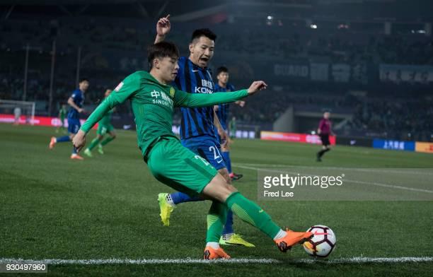 Dun ba of Beijing Guoan FC in action during the 2018 Chinese Super League match between Jiangsu Suning and Beijing Guoan at Nanjing Olympic Sports...