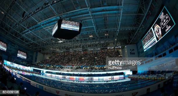 Duna Arena during the swimming competition at the 2017 FINA World Championships in Budapest on July 29 2017