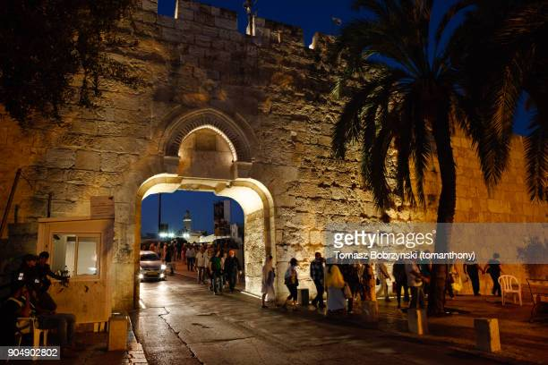 Dung Gate in Jerusalem's City Walls