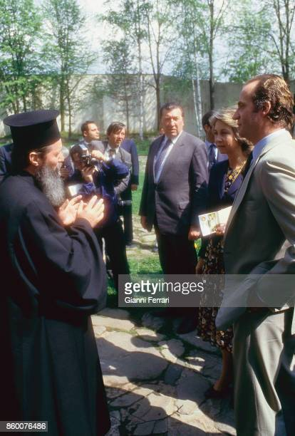 During his official trip to Romania the Spanish King Juan Carlos visits the Monastery of Voronet Budapest Romania
