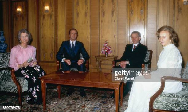 During his official trip to Romania the Spanish Kings Juan Carlos and Sofia are welcomed by the Romanian President Nicolae Ceaucescu and his wife...