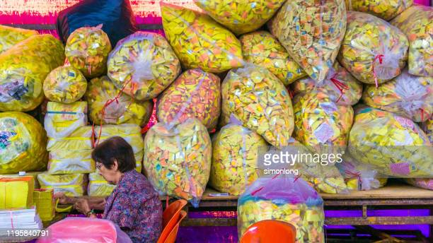 during hungry ghost festival - hungry ghost festivals in malaysia foto e immagini stock