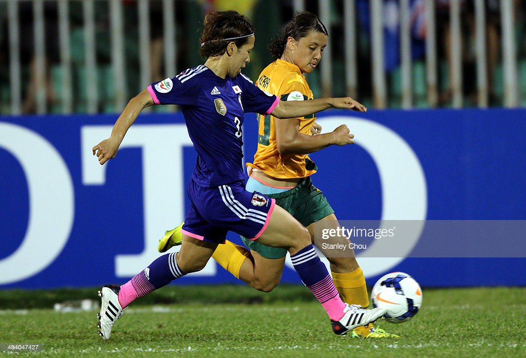 during the AFC Women's Asian Cup match between XXXX and XXXX at Thong Nhat Stadium on May 25, 2014 in Ho Chi Minh City, Vietnam.