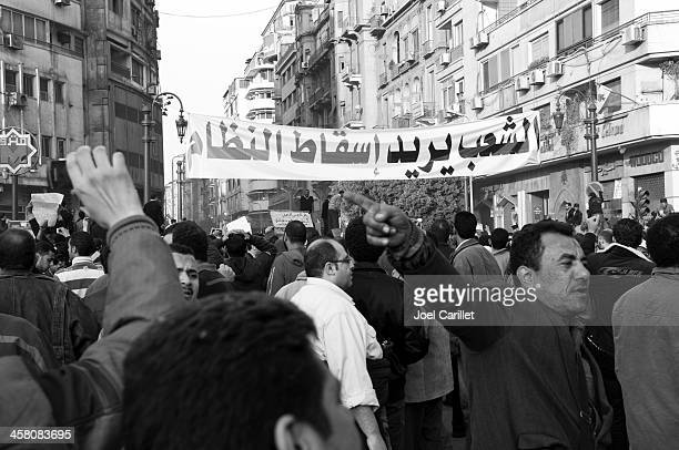 famous protest slogan - arabic script stock pictures, royalty-free photos & images