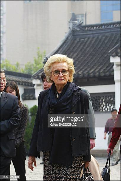 During The French President State Visit, Bernadette Chirac Visits The Most Famous Places Of The Former French Concession. On October 11, 2004 In...