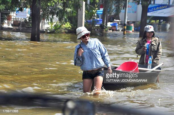 CONTENT] During the period of 2011 Thais has to face with the biggest flood disaster they've ever experienced