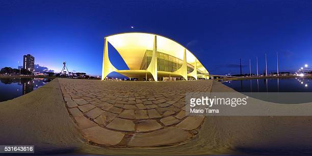 Dusk falls at the Planalto presidential palace on May 13, 2016 in Brasilia, Brazil. Brazil will host the Rio 2016 Olympic Games in August.
