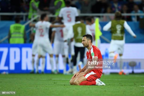 Dusko Tosic of Serbia looks dejected after conceding during the 2018 FIFA World Cup Russia group E match between Serbia and Switzerland at...