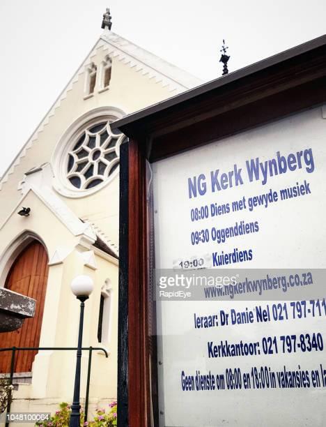 Dutch Reformed Church in Wynberg, Cape Town