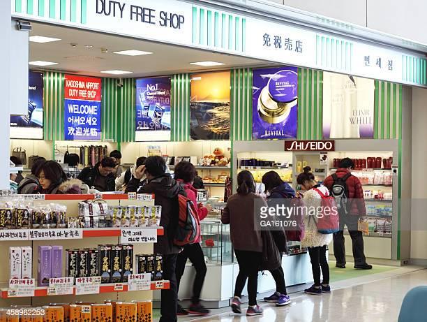 Duty Free shop at Kagoshima airport