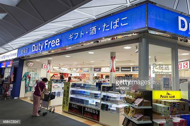 免税店の中部中部国際空港 - 中部国際空港 ストックフォトと画像