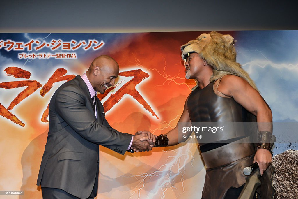 Dwayne Johnson And Japanese Pro Wrestler Keiji Muto Attend