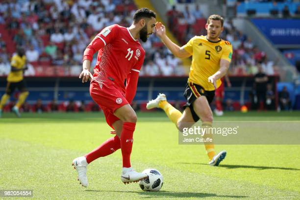 Dylan Bronn of Tunisia during the 2018 FIFA World Cup Russia group G match between Belgium and Tunisia at Spartak Stadium on June 23 2018 in Moscow...