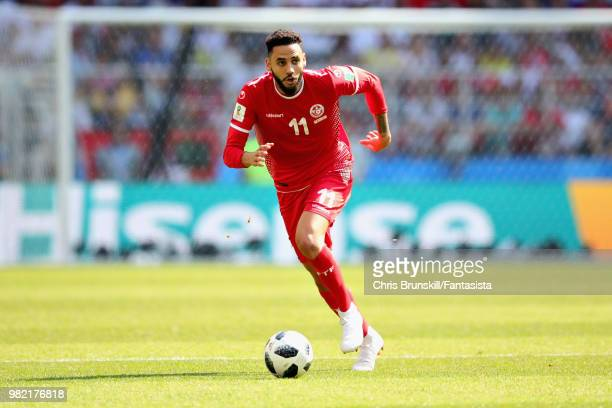 Dylan Bronn of Tunisia in action during the 2018 FIFA World Cup Russia group G match between Belgium and Tunisia at Spartak Stadium on June 23 2018...