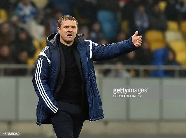 FC Dynamo Kiev coach Serhiy Rebrov reacts during their UEFA Europa League round of 32 second leg football match FC Dynamo and EA Guingamp in Kiev on...