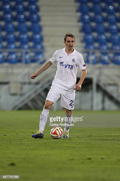 Dynamo Moscow's defender Aleksey Kozlov in action during the Europa League match between Estoril Praia v FC Dinamo Moskva at Antonio Coimbra Da Mota...