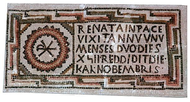 Early Christian Mosaic 4th Century Pictures Getty Images